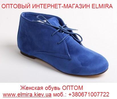 ChinaDressUp.ru - дешевый интернет магазин одежды из Китая.  Дешевая одежда из Китая оптом и в розницу...