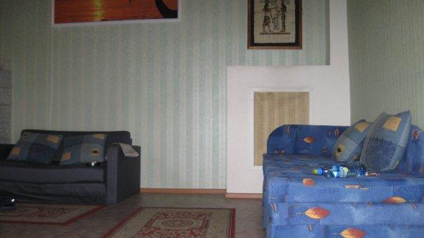 24arendaru  портал посуточной аренды жилья